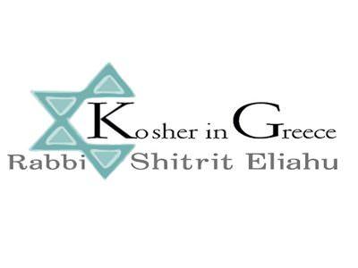 LOGO-KOSHER-IN-GREECE