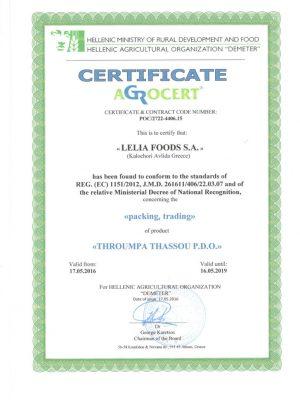 Lelia-THROUMPA-THASSOU-PDO-2722-16.05