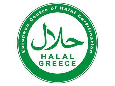 halal-greece-logo